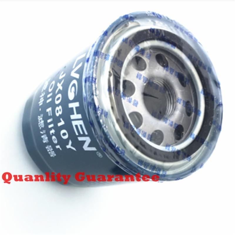 شحن مجاني فلتر زيت JX0810D1 لاستبدال JX85100C JX0810Y 1408502610101 تصفية استخدام ل Xinchai محرك 485 490 495 498BT