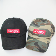 SUOGRY Baseball Cap Embroidery Men Dad Hat Cotton Bone Women Snapback Caps Hip Hop Sun Fashion Style Gorras Camouflage Caps fashion hip hop embroidery letter solid women men summer sun hat sports baseball caps outdoor driving headwear snapback gorras