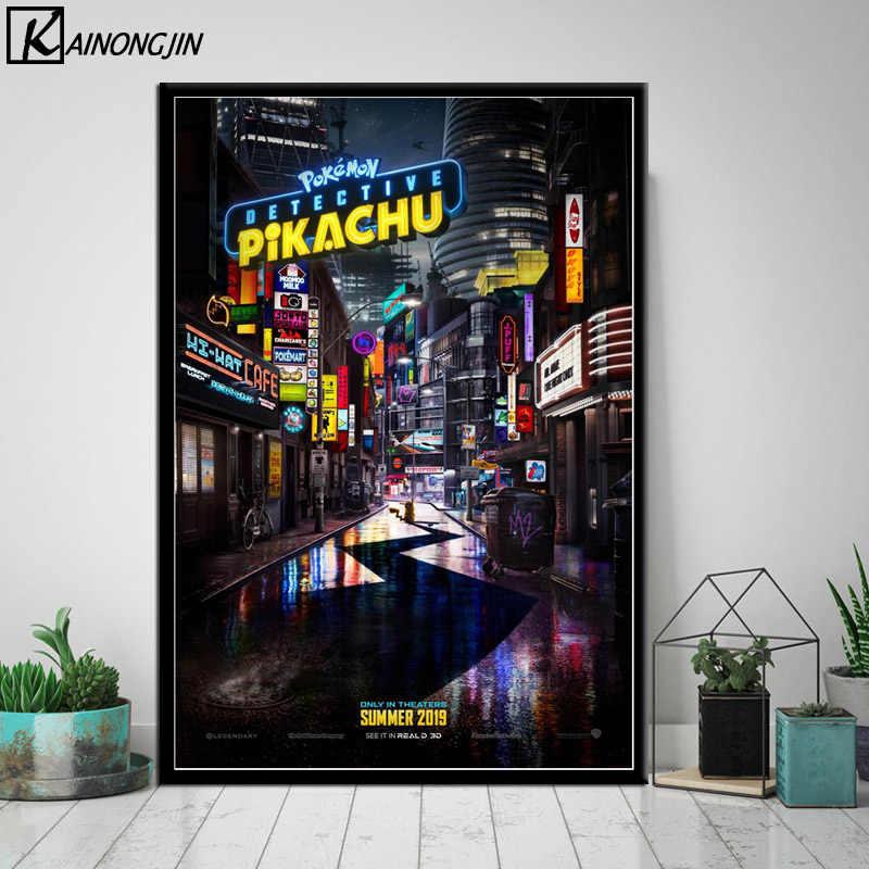 Pokemon Dedektif Poster Pikachu Yeni Film Posterler Ve Baskilar