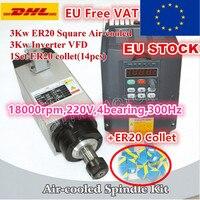 [EU STOCK/Free VAT] 3KW Square Air Cooled Spindle Motor ER20 CNC Milling+3KW Variable Frequency VFD Inverter+ ER20 14Pcs Collet
