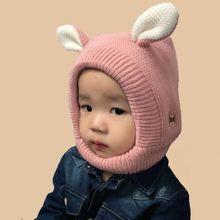 Sombreros de los niños moda niños invierno cuello calentador invierno  infantil niños niñas historieta del sombrero del bebé del . 27d6c275aaa
