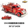 Brand New Car Model USA 1941 Chevrolet Fire Truck Vintage Handmade Metal Artefact Car Model Toy For Collection/Gift/Decoration