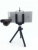 4em1 8x telefoto mobile phone telescope lens fisheye grande angular macro lentes olho de peixe flexível tripé para iphone samsung asus