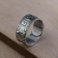 990 Pure Silver OM Mantra Ring
