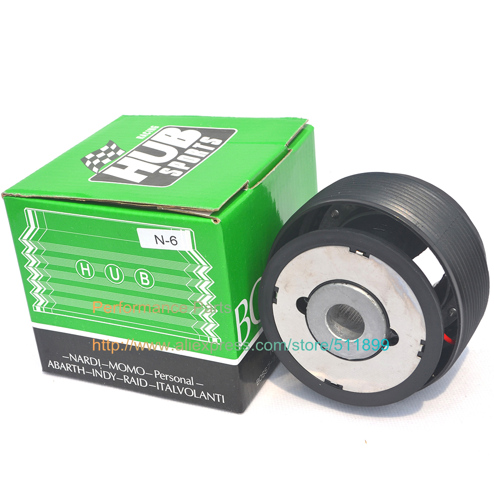 Free Shipping Steering Wheel Hub Boss Kit N 6 For