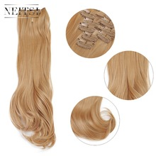 Neitsi 20 7Pcs/Set Curly Clip in Synthetic Hair Extensions27#