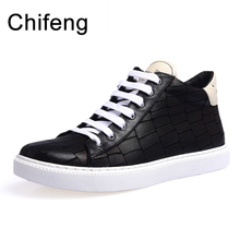 males's sneakers males vulcanized shoe sneakers man real leather-based mens vogue informal flats black
