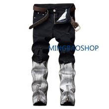Men's Ripped Skinny Distressed Destroyed Straight Fit Zipper Jeans Holes Scratched jeans Men's worn-out jeans zipper-coated legs