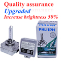 Super quality 12 V 2PCS/lot car headlight D1S 6000K 4300K D1S Xenon car xenon bulb lamp  D1S