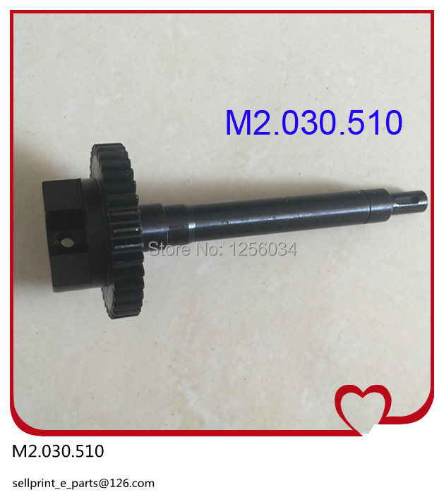 1 piece M2.030.510 gear for Heidelberg SM74, offset printer SM74 machine parts