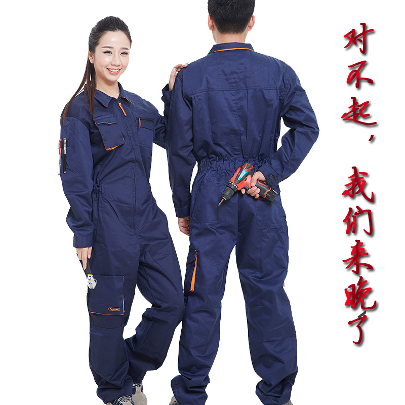 S-5XL!! 2018 Coveralls man suit machine welders dust big yards conjoined labor insurance overalls