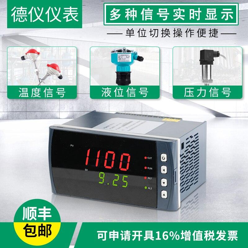 Intelligent Single Loop Digital Display Temperature Controller цена
