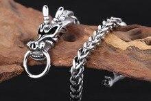 Dragon Biker Bracelet