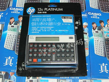 New arrival,12C, financial calculator, platinum version,original product,great quality,freeship