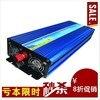 2500W Murni Sine Wave Inverter CE SGS RoHS Approved Inverter 2500w Pure Sine Wave Inversores Inversor