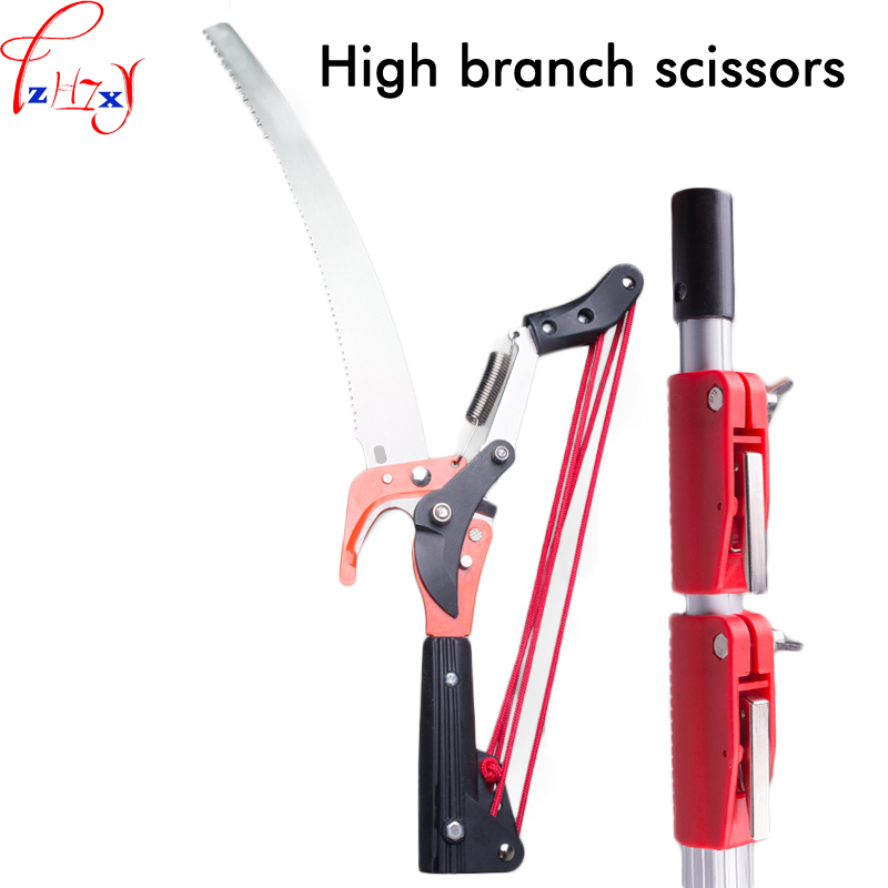 Garden height telescopic rod scissors handheld garden pruning shears tools pruning scissors tree saw gear cut head pruning shears garden tools telescopic pruning shears cut head saw blade rope no rod