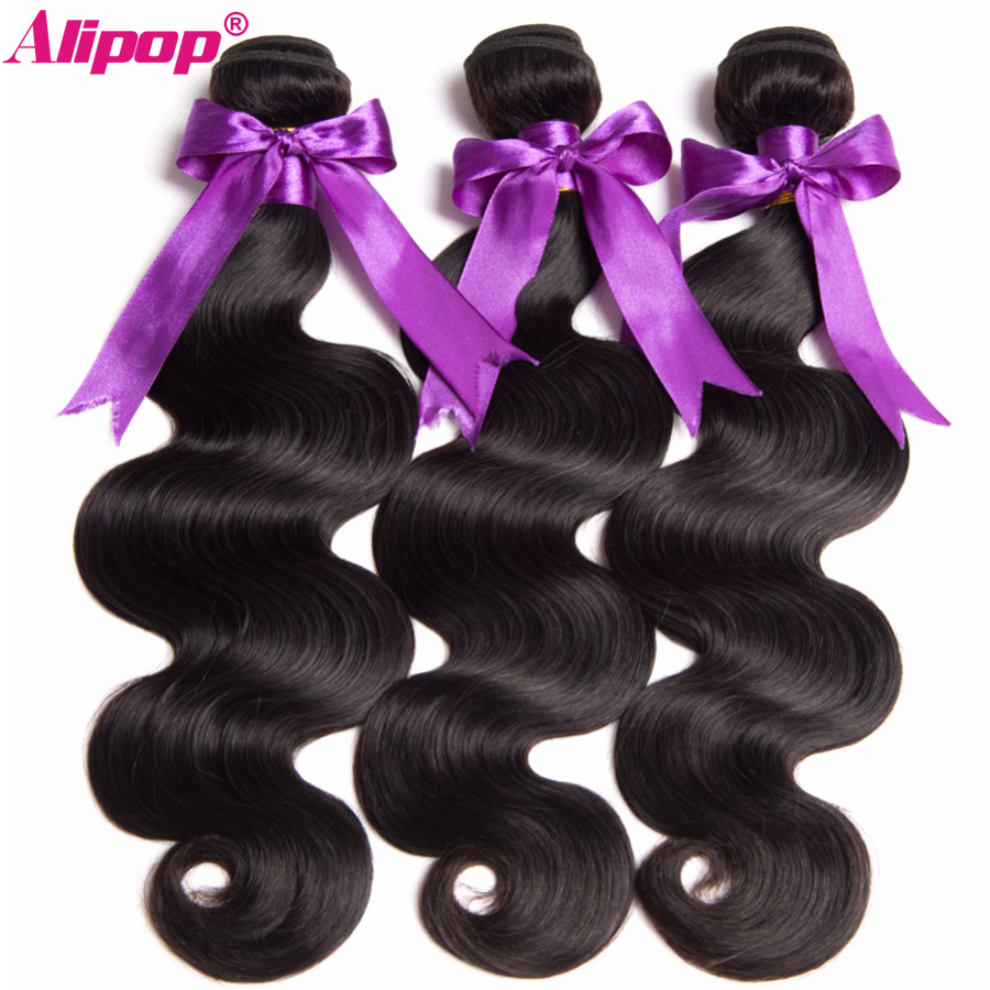 3 Bundles Brazilian Body Wave Remy Hair Weave Bundles Human Hair Bundles Human Hair Extension Alipop Natual Color No shedding