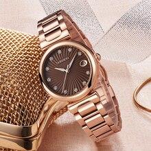 ABORNI Luxury Diamand Women Watches Stainless Steel Dress Bracelet Lady Girl Quartz Watch Female Vintage Clock relogio feminino