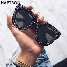 HAPTRON Dazzle Black Gray Women Sunglasses Vintage Cat Eye S