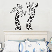 Two Funny Giraffes Art Wall Stickers Home Decor African Animal Safari Removable Vinyl Wall Decal Sticker