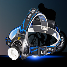 Top Head light lamp Cree XPE Q5 XM-L L2 XML T6 led 1198LM Rechargeable Headlamps Headlights lamp lights +18650 battery + Charger
