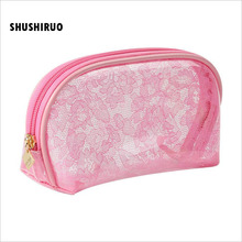 SHUSHIRUO Lace Design Ladies Cosmetic Bag Daily Use Makeup