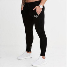 2017 Men's New sweatpants solid workout bodybuilding clothing casual GYMS fitness sweatpants joggers pants M-XXL