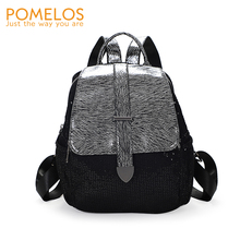 POMELOS Backpack Women Fashion Small High Quality Synthetic Leather Luxury Girls Sequin Rucksack 2019