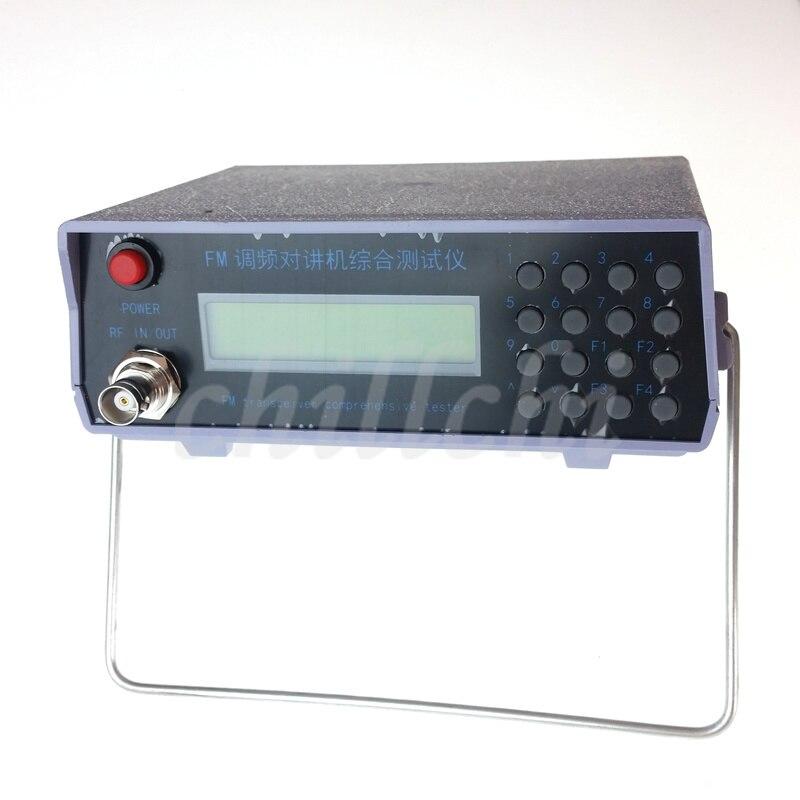 Radio comprehensive tester comprehensive testing relay station tester interphone tester FM tester