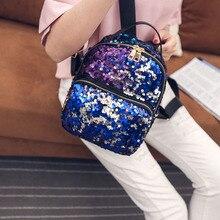 2017 блестящие дамы досуг рюкзак искусственная кожа повелительницы плеча путешествия кампус школа сумка женщины рюкзак (S25-7)