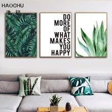 Haochu nordic verde aloe folha banana ainda vida padrão decoração imagem parede adesivos de parede arte cartaz da lona pintura