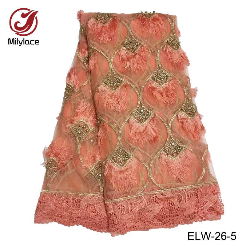 Модный дизайн белая и золотая французская кружевная ткань 3d Тюль кружевная ткань с большими камнями 5 ярдов Персиковое Африканское кружево ELW-26