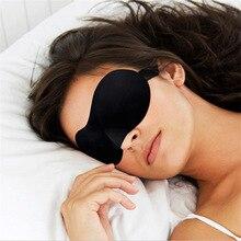 3D маска для сна для отдыха в путешествии, маска для глаз, мягкая маска для сна, повязка на глаза, массажер для отдыха и сна