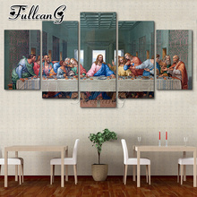 FULLCANG 5 piece diy diamond painting last supper icon full square/round drill 5d mosaic embroidery religion picture kit FC862