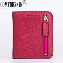 European and American Simple StyleLuxurious Genuine Leather  Coin Purse For Women 4 Color On Sale