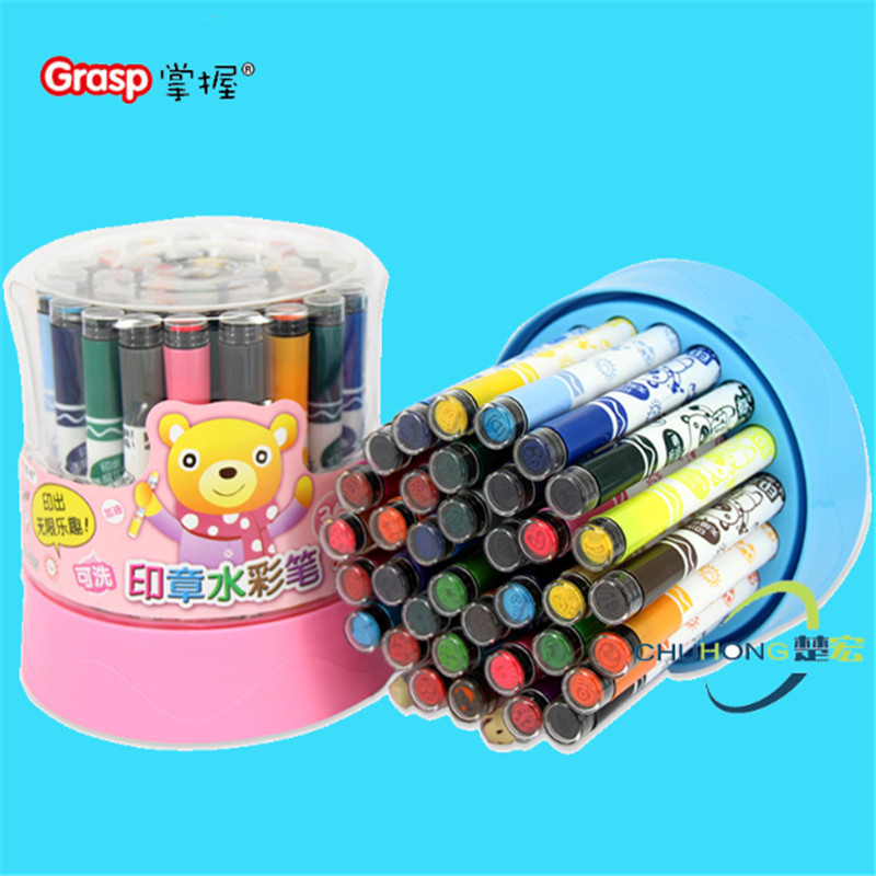 Seal watercolor pen non-toxic washable seal cylinder suit large capacity safety and environmental protection painting pen