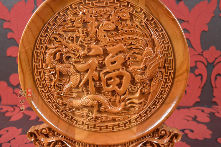 China dom de negócios estrangeiros casa sala de estar escritório Talismã FU Auspicioso FENG SHUI Lucky Dragon Phoenix escultura em Madeira Ornamento - 2