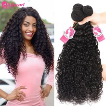 Ali Pearl Water Wave Brazilian Hair Weave Bundles Human Hair 3 and 4 Bundles 8-26inch Natural Color 1 PCS Remy Hair Extension(China)