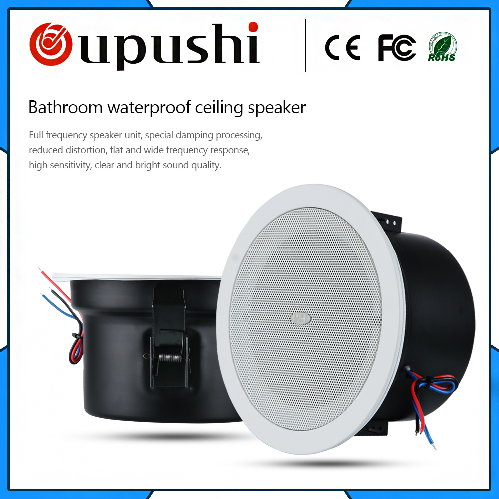 OUPUSHI TD206A Ceiling Speaker Acoustic Cover speaker in Bathroom audio loudspeaker ceiling speaker home audio waterproof image