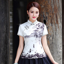 Chinese Traditional Ink Painting Top