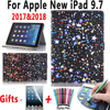 Star Pattern Leather Case For Apple New IPad 9 7 2017 Cover For Apple IPad 9