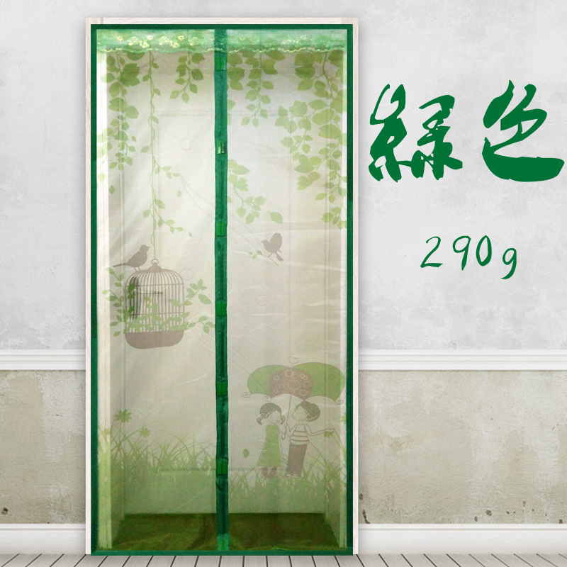 Summer green mosquito curtain magnetic soft screen door twill square bead curtain seven pairs Cikou textile mute Salmonella