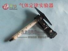 Instrumento de ensino da lei do gás instrumento experimental físico aparelho experimental frete grátis