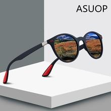 ASUOP 2019 New Fashion Round Polarized Womens Sunglasses Retro Brand Design Mens Glasses Large Frame UV400 Driving