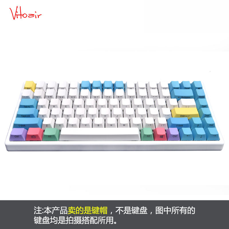 84 Keys/set PBT Key Cap Side/Top Printed Customization Mechanical Keyboard Keycaps
