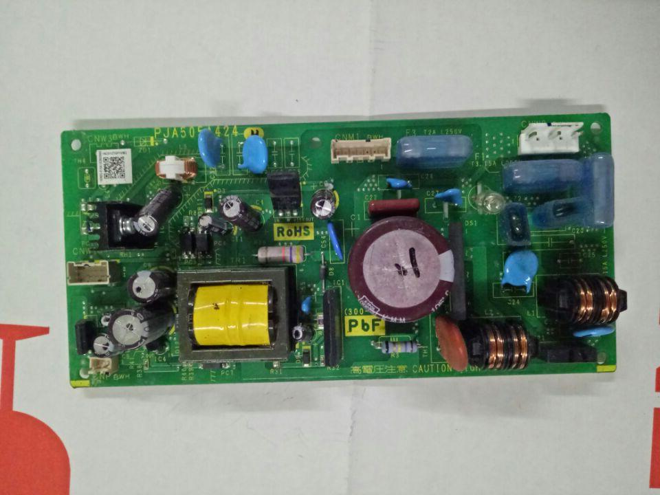 PJA505A424H PJA505A424 PJA505A424D Good Working Tested
