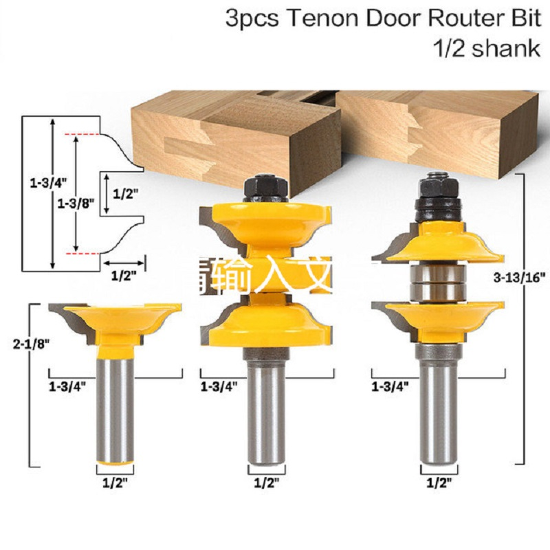 3pcs set 12 7mm Shank Entry And Interior Door Ogee Matched Router Bit Sets Tungsten Carbide