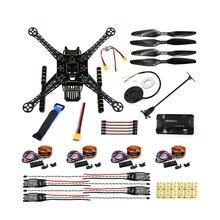 40A APM Quadcopter FPV