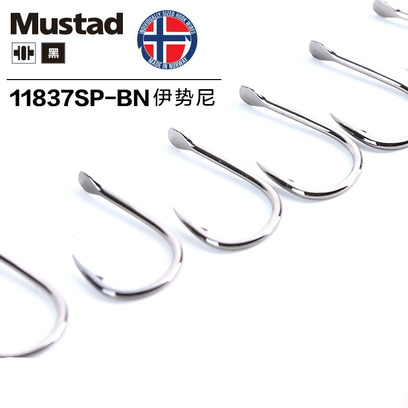 Dr.Fish Octopus Circle Hooks Live Bait Fishing Hooks Offset Stainless Saltwater Catfish High Carbon Steel Saltwater Extra Sharp Strong Pack of 30//120