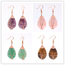 Kraft-beads Rose Gold Color Wire Wrap Natural Amethysts Water Drop Earrings Pink Quartz Jewelry